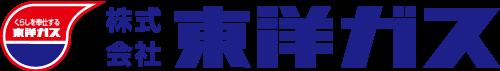 株式会社東洋ガス
